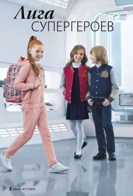 Детская одежда и многое другое со скидкой от 20% и более в г. Гомель Фото 3