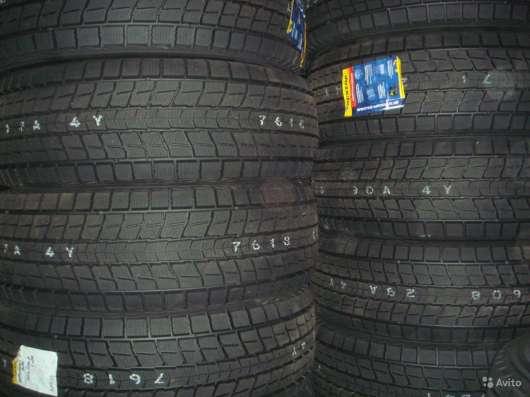 Новые японские Dunlop 225/70 R15 Winter Maxx SJ8 в Москве Фото 3