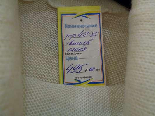 свитер в г. Всеволожск Фото 1
