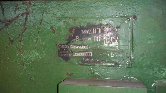 Машина листогибочная  ИБ2232.8, ООО ПКФ «Калибр СТ»