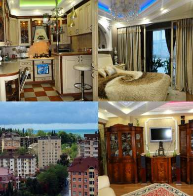 Продается элитная квартира