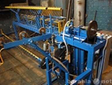 От производителя:станок автомат Рабица