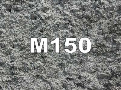 Раствор (М150) рц пк2 F50