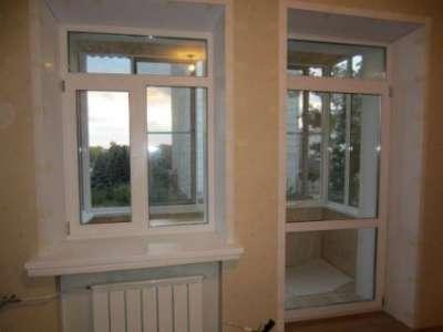 Окна ПВХ в Жуковском Фото 2