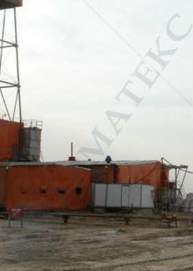 Буровое укрытие 630 гр/м2