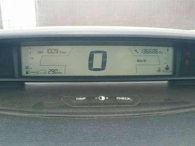 автомобиль Citroen C4, цена 330 000 руб.,в г. Самара Фото 1
