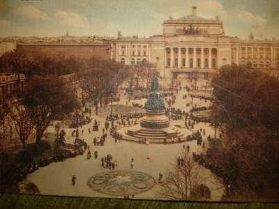 старинная открытка в Санкт-Петербурге Фото 4