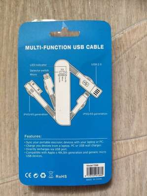 Зарядное универсальное для айфон 4,5,6 и др