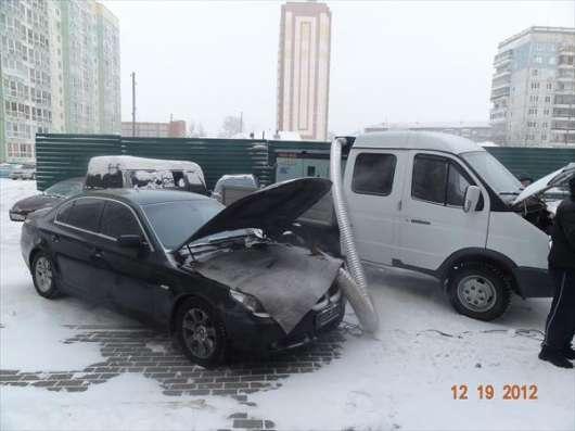 Отогрев авто 504-900 Томск