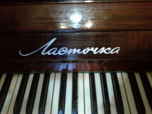 Пианино Ласточка(требуется настойка)