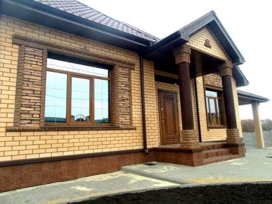 Элитный дом в Белгороде Фото 1