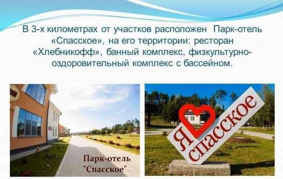 Продаю участки ИЖС, 10-20 сот. Ярославская обл