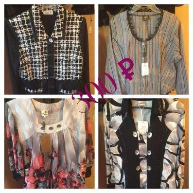 Женская одежда распродажа в Ставрополе Фото 4