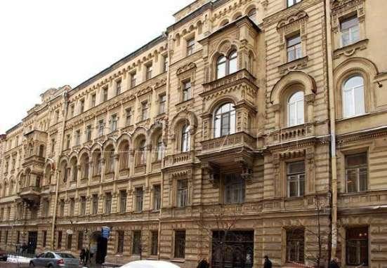 Огромная комната в самом сердце Петербурга