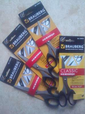 Ножницы Brauberg (Германия)