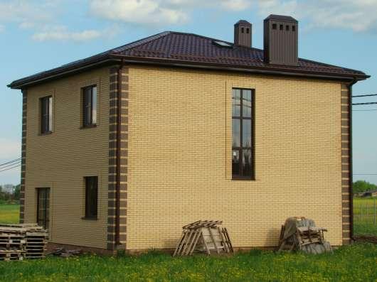 Дом строй вариант