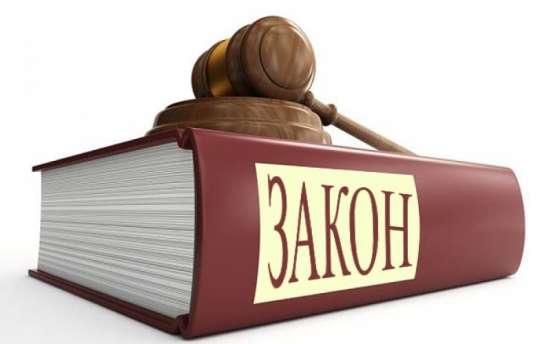 Алия Гурбанова – услуги профессионального юриста
