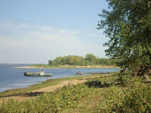 Земля на берегу реки Волга. СПЕЦПРЕДЛОЖЕНИЕ!