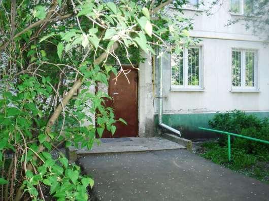 Продаётся комната .г Одинцово ул.Северная 52