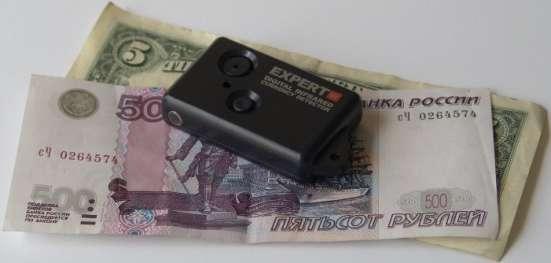 Детектор валют карманный  Expert - ir