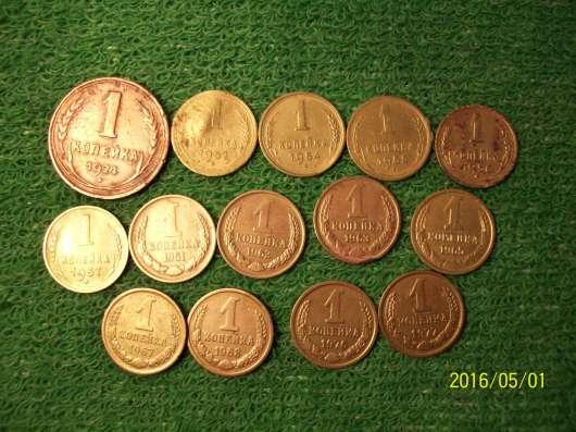 Монеты СССР 1 копейка