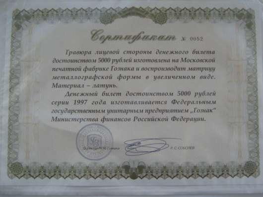 Продаю картину в Владивостоке Фото 2
