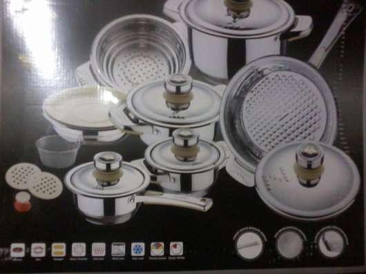 Посуда для кухни новая