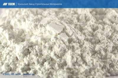 Микрокальцит, микромрамор от URALZSM