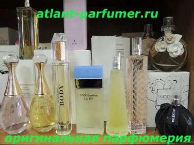 оригинальную парфюмерию оптом, в розницу в Воронеже Фото 2