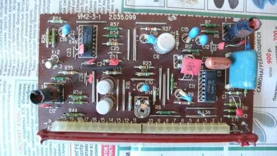 Модули для телевизоров в Йошкар-Оле Фото 2