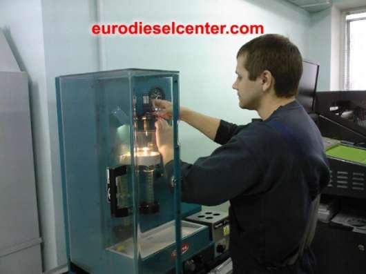 Компьютерная диагностика и ремонт топливной системы дизельного автомобиля в Белгороде Фото 5