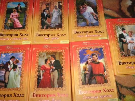 """Книга Виктория Холт """"Обитель страсти"""""""