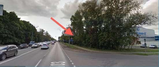 Земля для бизнеса Балашиха - Щёлковское шоссе
