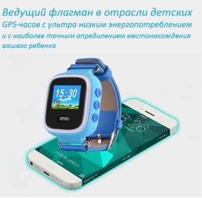 Детские часы-телефон с GPS-трекером Smartbaby watch Q60 в г. Харьков Фото 4