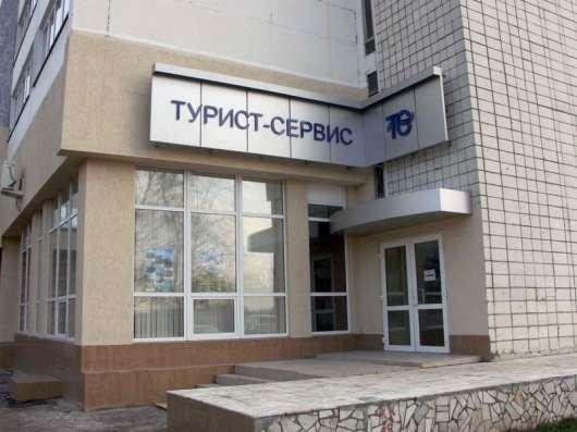Короб световой, рекламный - изготовление в Краснодаре Фото 3