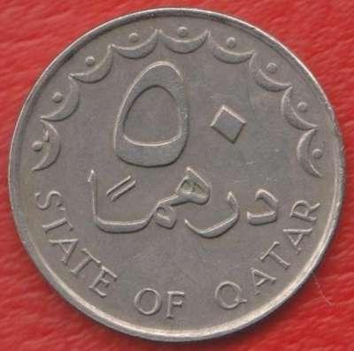 Катар 50 дирхам 1993 г
