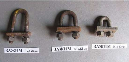 Судовой такелаж. Скоба СА 125, Крым, Севастополь