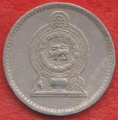 Шри-Ланка 50 центов 1991 г. в Орле Фото 1