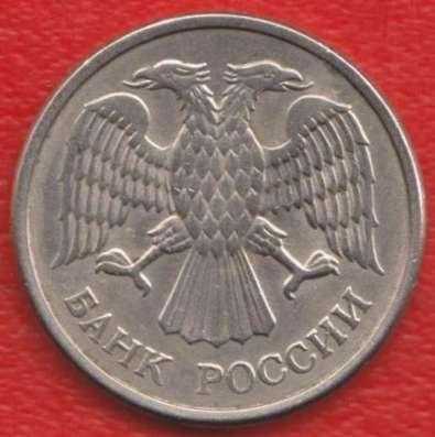 Россия 10 рублей 1993 г. ММД в Орле Фото 1