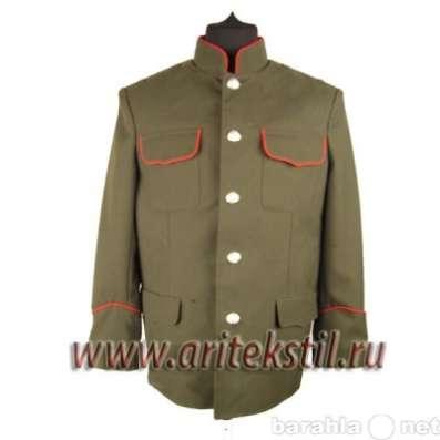 пошив форма для кадетов