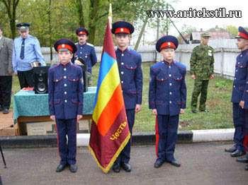 кадетская парадная форма для кадетов aritekstil ari форма в г. Южно-Сахалинск Фото 5