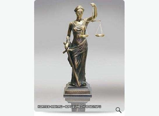Регистрация, ликвидация юридических лиц и ИП