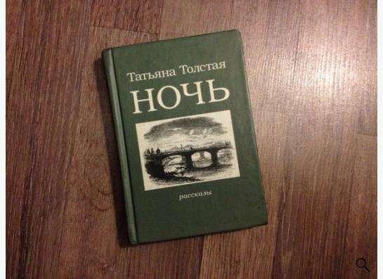 Книги из домашней библиотеки в Москве Фото 5