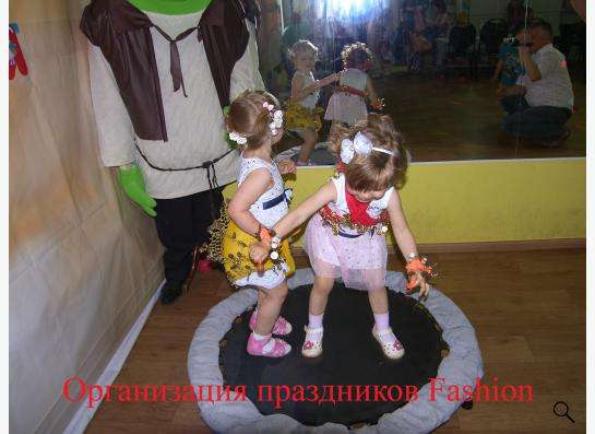 """Отпразднуйте свой день рождения в """"ЗАМКЕ у Шрек и Фиона"""""""