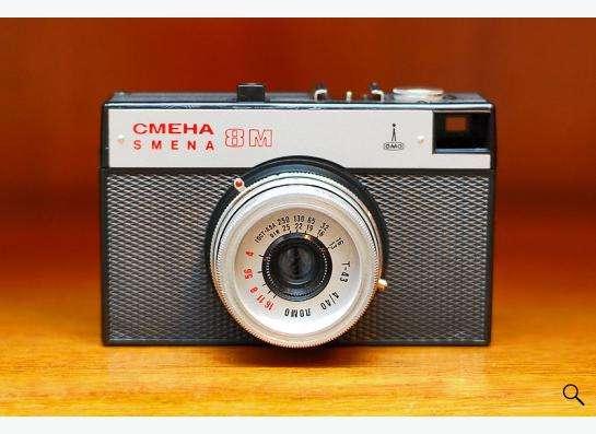 Фотоаппарат Смена (Smena) 8М