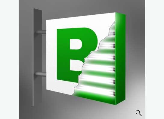 Буквы объёмные таблички облицовка фасада полный цикл рекламы
