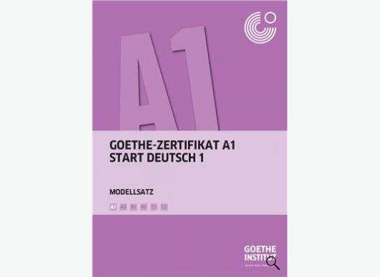 Старт Дойч А1 (немецкий язык для взрослых - уровень А1) в г. Самара Фото 1