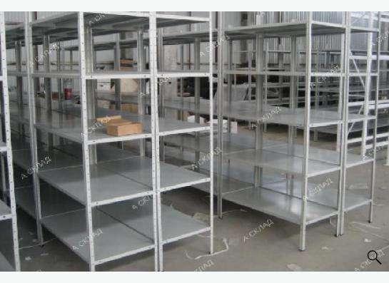 Стеллажи полочные для склада и офиса