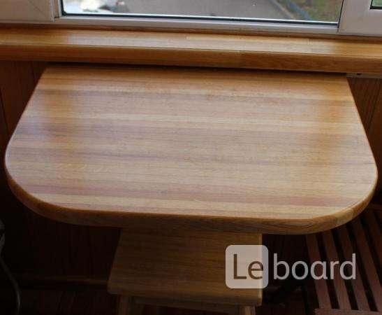 Откидной столик на балкон в москве.