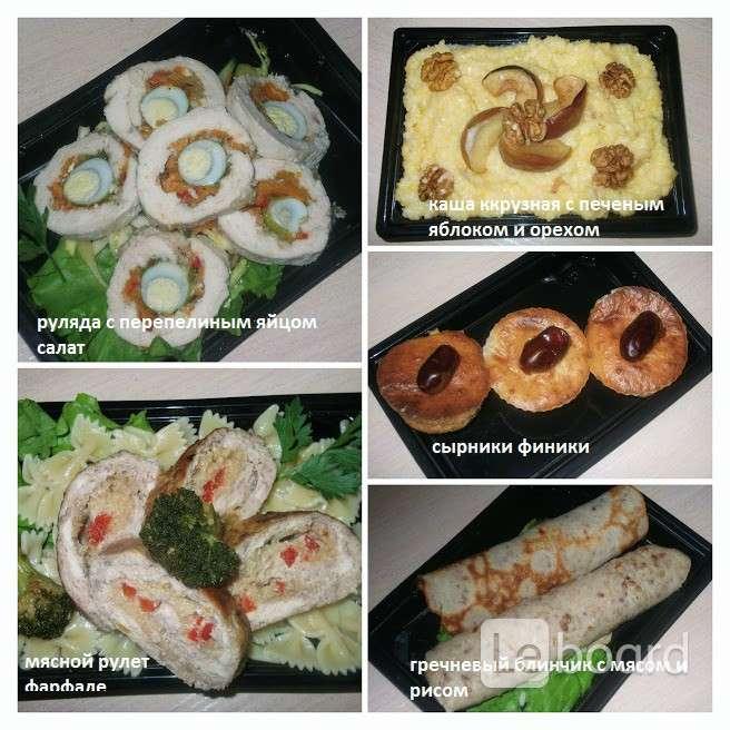 Здоровое питание абакан